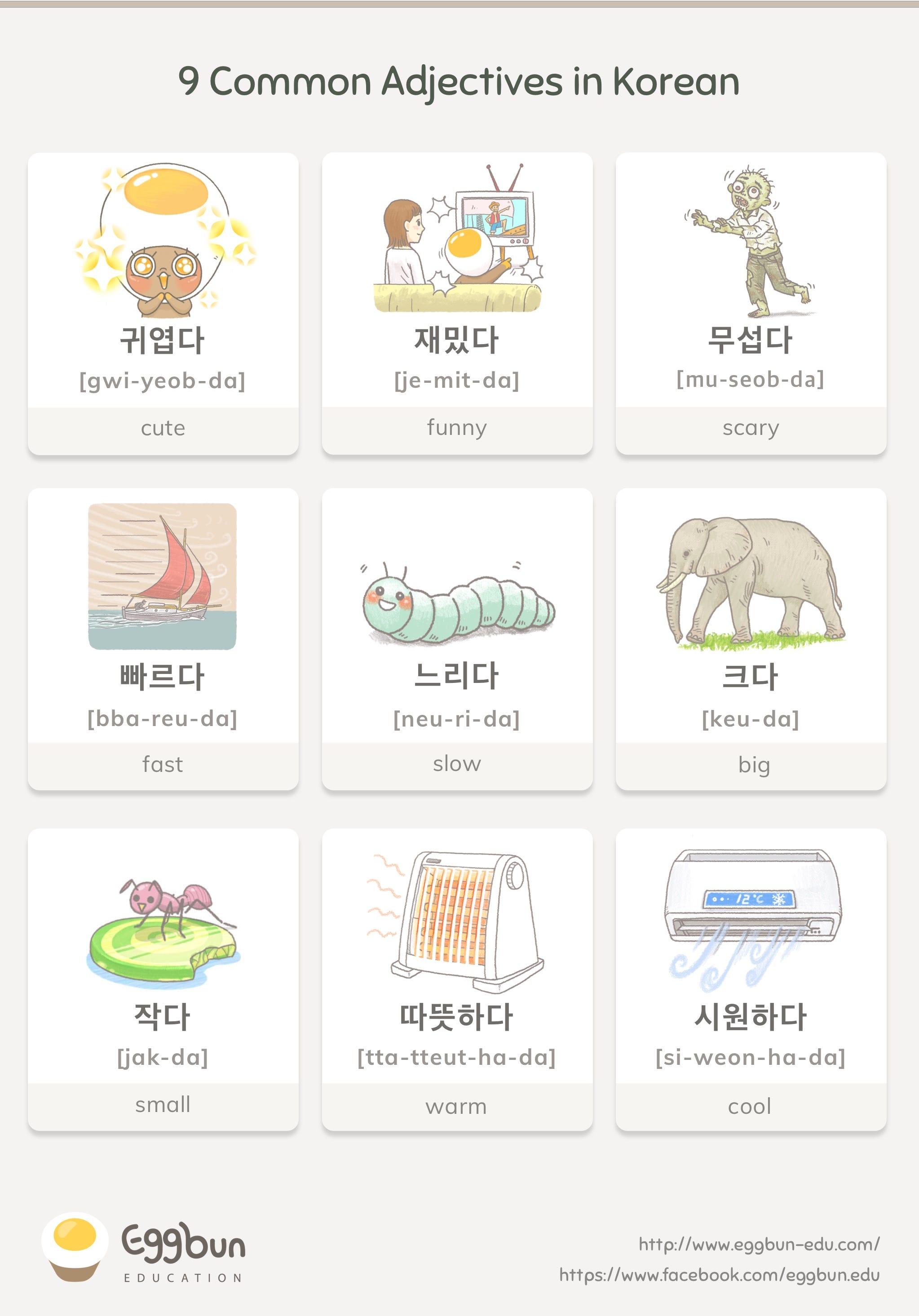9 Common Adjectives In Korean