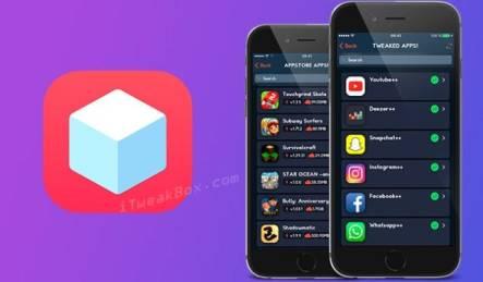 Download TweakBox.  What is Tweakbox?  |  by Disna |  Way