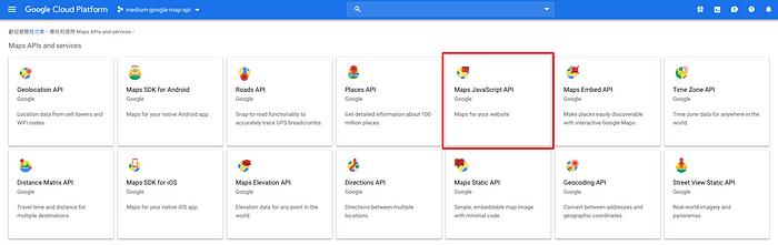 map相關API