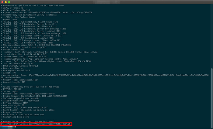 最後會拿到圖文選單的id(rich menu id)。本篇是範例用的id,之後會替換掉。
