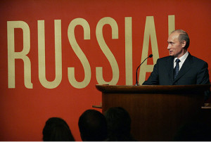 Vladimir_PUtin_Russia_Guggenheim_museum
