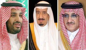 Prince Mohammad Bin Salman, King Salman, Crown Prince Mohammad Bin Nayef (left to right)