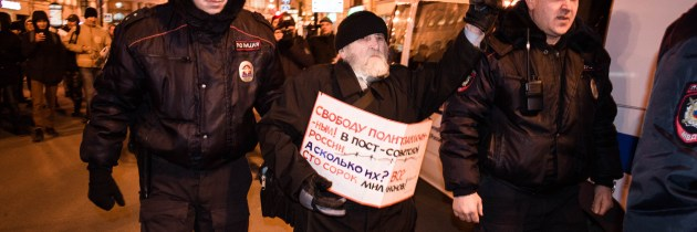 Russian Anti-Corruption Protests Highlight the Economic Drawbacks of Poor Governance