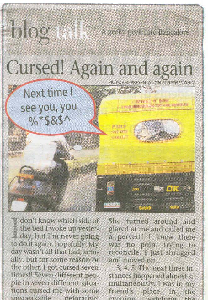 Yaake in Bangalore Mirror!