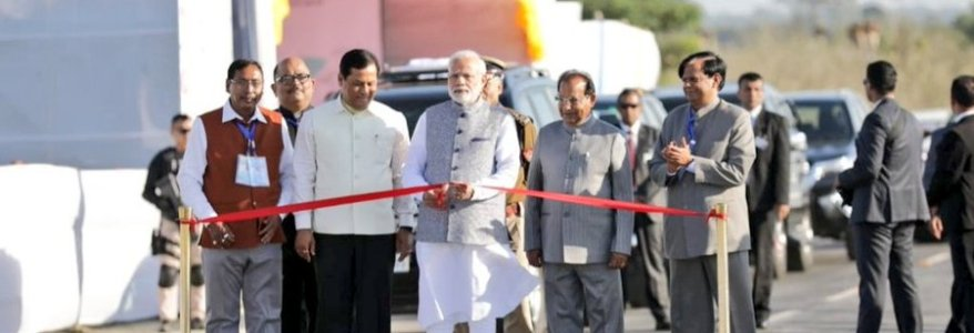 पीएम मोदी ने किया देश के सबसे लंबे रेल-सड़क पुल का उद्घाटन और कह दी ये बड़ी बात
