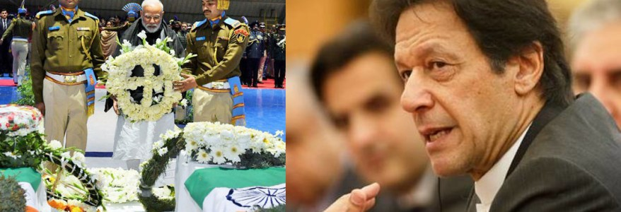 भारत के कड़े रुख के आगे डर गया है पाकिस्तान, इमरान खान ने पुलवामा हमले पर दिया बड़ा बयान