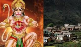 उत्तराखंड के इस गांव में नहीं होती हनुमान जी की पूजा, गांव वालों को है उनसे एक शिकायत