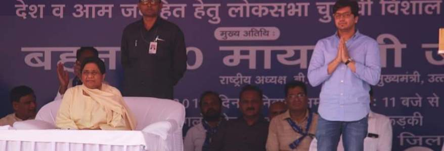 उत्तराखंड : कांग्रेस और प्रधानमंत्री नरेंद्र मोदी पर जमकर हमले किए मायावती ने