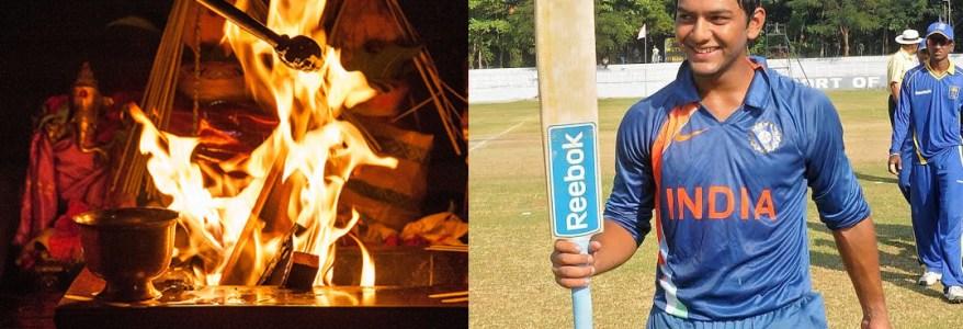 उत्तराखंड के क्रिकेटर उनमुक्त चंद ने देवभूमि आकर किया यज्ञ, बुरे दौर से गुजर रहा पहाड़ का ये युवा