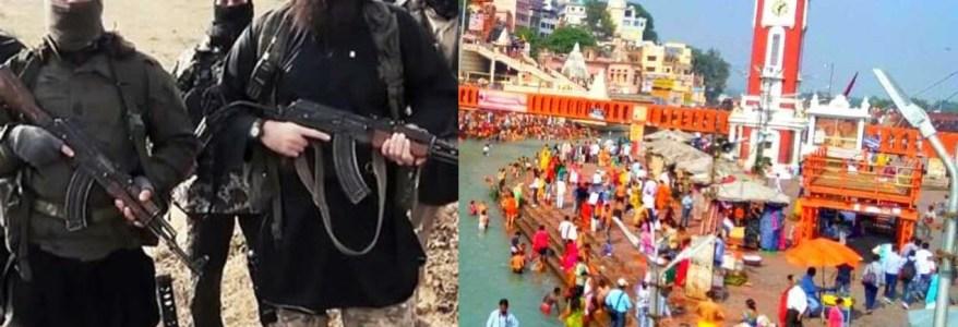 उत्तराखंड में कई जगहों पर आतंकी हमले की धमकी, लश्कर ए मोहम्मद के पत्र में तारीख भी बताई