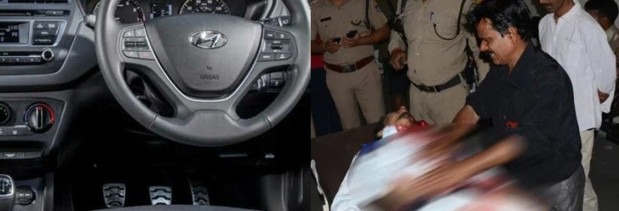 उत्तराखंड : विवाह समारोह में आए लोगों पर बेकाबू कार का तांडव, तीन लोगों की दर्दनाक मौत