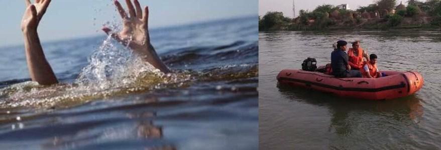 Breaking News उत्तराखंड में तीन छात्र नदी में डूबे, दो लापता और एक को बचाया गया