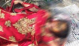 उत्तराखंड : महिला की हत्या से सनसनी, हैवानियत देखकर दहल गया हर कोई, दहशत में लोग