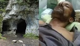 उत्तराखंड : पहले रहस्यमय तरीके से लापता हुआ देव सिंह, फिर गुफा में मिला लहूलुहान, गांव में बना रहस्य