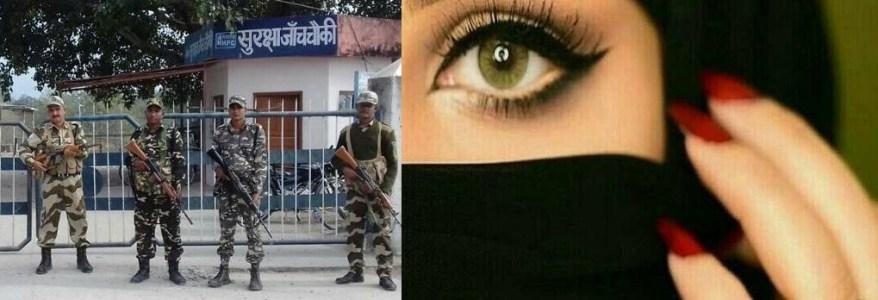 उत्तराखंड में नेपाल सीमा से घुसी पाकिस्तानी महिला, पूछताछ में हो रहे सनसनीखेज खुलासे