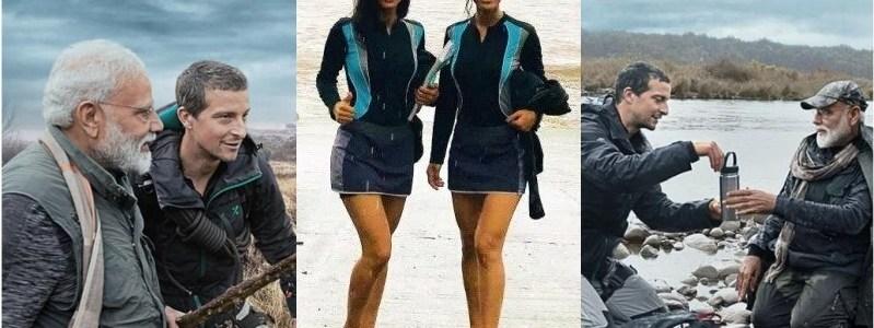 उत्तराखंड : पीएम मोदी के बाद अब राज्य की ये दो बहनें बेयर ग्रिल्स के साथ खतरों से खेलेंगी