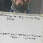 Uttarakhand जेल से आठ कैदी फरार, पुलिस और प्रशासन में   हड़कंप, फरार कैदियों की तस्वीरें देखिए