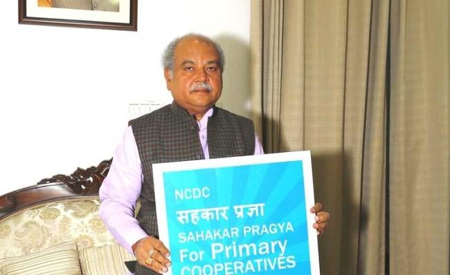 किसानों को NCDC सहकार प्रज्ञा के तहत करेगा प्रशिक्षित, कृषि मंत्री नरेन्द्र सिंह तोमर ने की शुरुआत