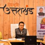 Uttarakhand राज्य कैबिनेट बैठक : महंगाई भत्ता बढ़ा, श्रीनगर नगर निगम और नगला नगरपालिका बने, सभी फैसले पढ़ें