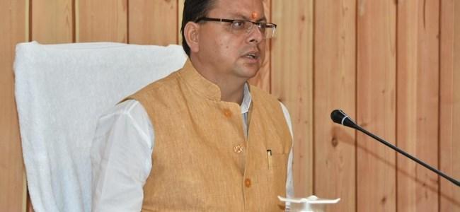 पौड़ी, रायपुर, किच्छा और रुद्रपुर विधानसभा की इन विकास योजनाओं के लिए धन स्वीकृत, मुख्यमंत्री ने दी मंजूरी