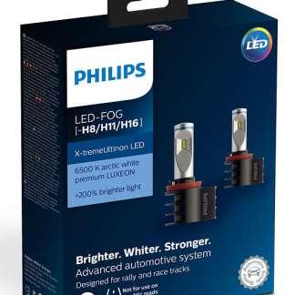 Лампы светодиодные PHILIPS X-tremeUltinon H11 12V