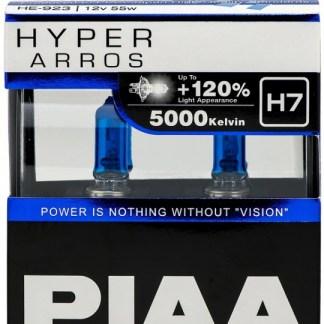 Лампа PIAA Hyper Arros H7 5000K 2шт. HE-923