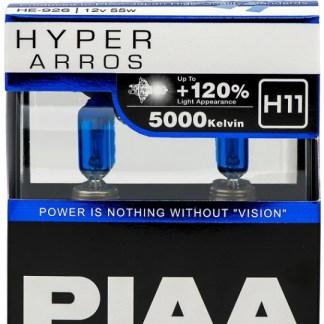 Лампа PIAA Hyper Arros H11 5000K 2шт. HE-926