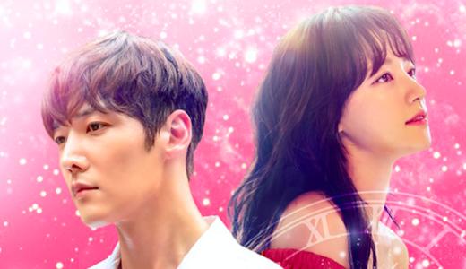 韓国ドラマ『恋の記憶は24時間~マソンの喜び~』キャスト・あらすじ・ネタバレ・動画情報まとめ!