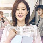 韓国ドラマ『私のIDはカンナム美人』キャスト・あらすじ・ネタバレ・動画情報まとめ!
