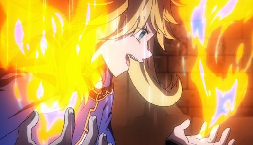 アニメ『賢者の孫』第11話ネタバレ感想と考察!魔人vsシン率いるアルティメットマジシャンズが幕を開ける