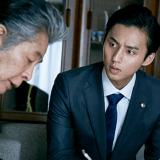 ドラマ『ミラー・ツインズ』シーズン2第2話あらすじ・ネタバレ感想!
