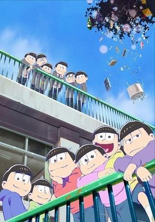 日常系アニメおすすめ第6位『おそ松さん』