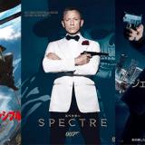 事業家がスパイ映画を見るべき3つの理由!