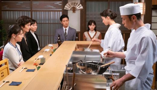 ドラマ『なつぞら』第25週(第146話)あらすじ・ネタバレ感想!なつたち一同がお客さんとして千遥の働く小料理屋へ
