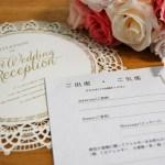 結婚式招待状の返信 出席でもメッセージは必要?文例や書き方は?