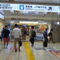 東京駅一番街の行き方とおすすめスポットをご紹介します!