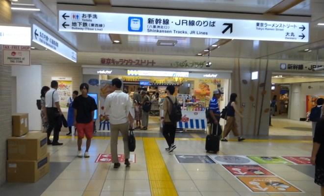 東京駅一番街の行き方とおすすめ...