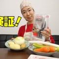 【動画あり】クレバーカッターの切れ味を徹底検証!リアルな口コミを暴露