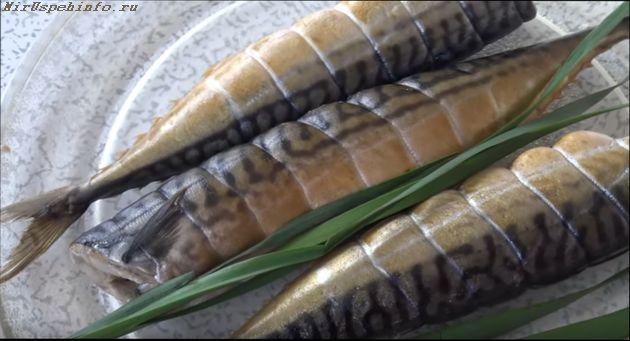 копчение рыбы - пошаговый рецепт