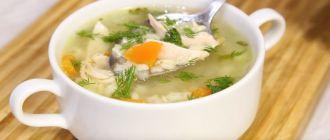 Рецепт вкусного куриного супа