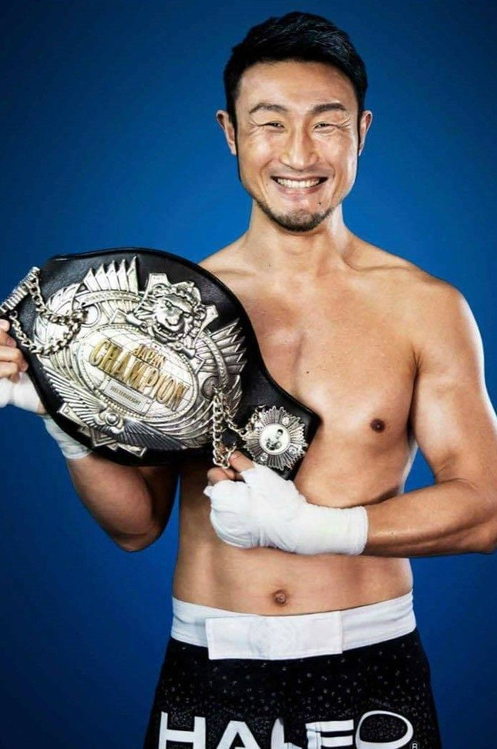 第37代日本スーパーライト級王者 第36代OPBF東洋太平洋スーパーライト級王者 元WBOアジア太平洋ウェルター級王者 第56代日本ウェルター級王者