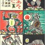 美しい日本語を朗読してあげたくなる絵本「ことばあそびうた」