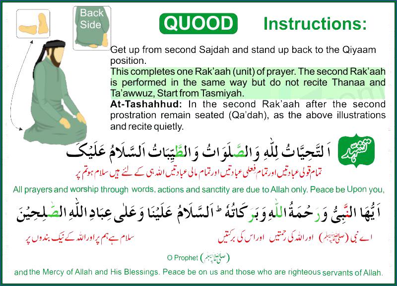 how-to-pray-namaz-11