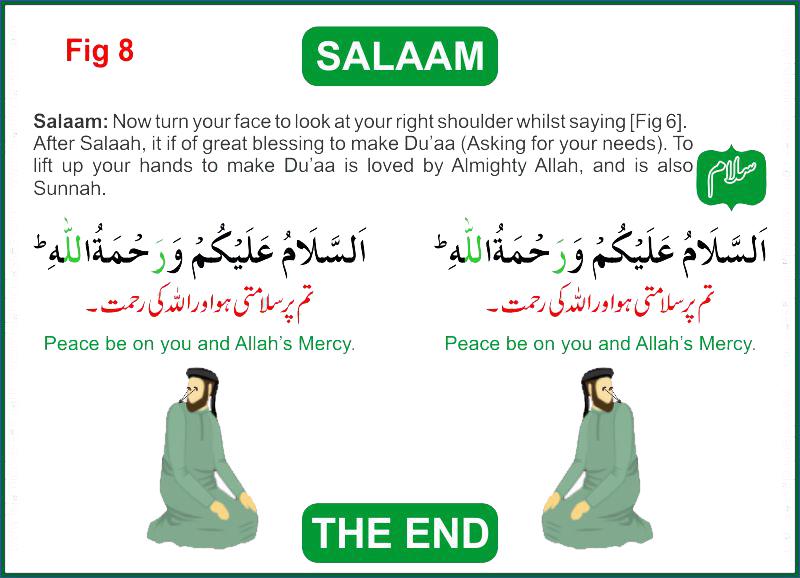 how-to-pray-namaz-14