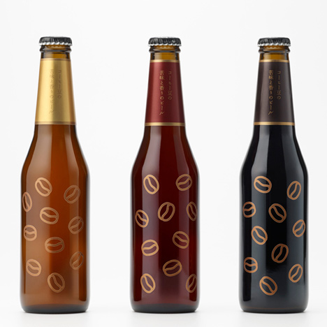 café 3_Coffee-Beer-bottle-stickers-by-Nendo-1