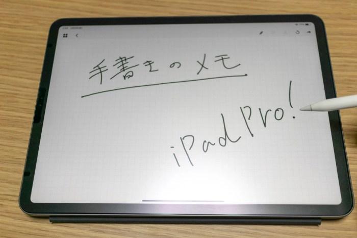 iPad Proのおすすめアクセサリ・周辺機器「Apple Pencil」で手書きメモ