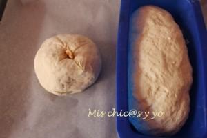 Receta pan molde nueces