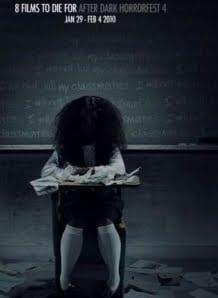 escuela del terror (1)