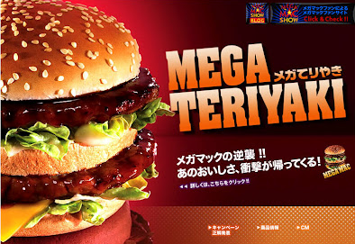 Mega-Teriyaki-Burger