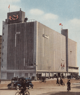 SOGO Department Store, Shinsaibashi, Osaka, 1935, Togo Murano